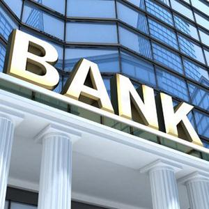 Банки Чадана