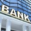 Банки в Чадане
